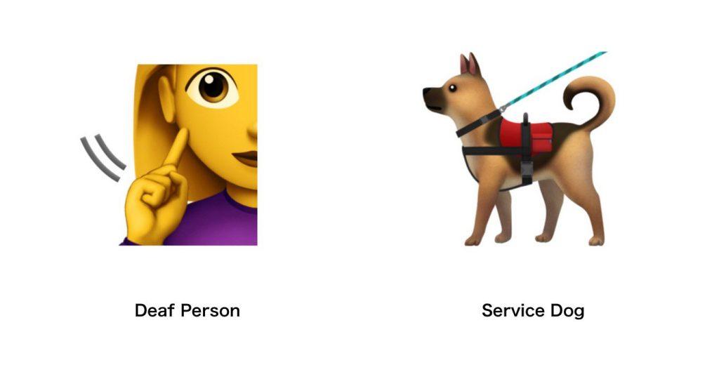 personnes-sourdes-malentendant-service-dog-emojifrance